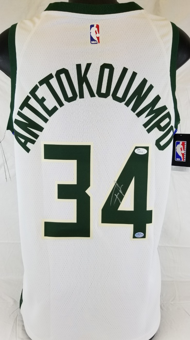 201c17a9b Giannis Antetokounmpo Signed Milwaukee Bucks Nike Swingman Jersey (JSA COA).  Prev Next
