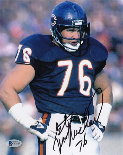 2fdbcd51ff2 Lot Detail - Steve McMichael Signed Chicago Bears 8x10 Photo ...