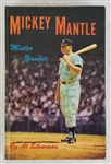 Mickey Mantle: Mister Yankee - Hardcover Book by Al Silverman