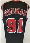 Dennis Rodman Signed The Worm Custom Jersey (JSA Witness COA)