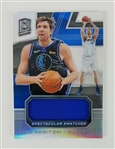 Dirk Nowitzki Dallas Mavericks 2018 Spectra Spectacular Swatches Lmt. Ed Relic Basketball Card #SS-DNK - #71 of 99